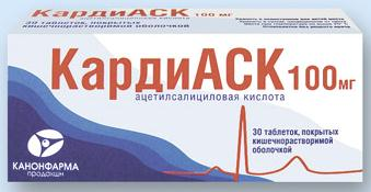 КардиАСК табл. п.п.о кишечнораствор. 100 мг №30