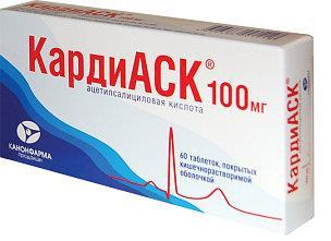 КардиАСК табл. п.п.о. кишечнораствор. 100 мг №60