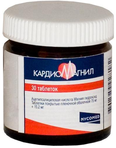Кардиомагнил табл. п.п.о. 75 мг + 15,2 мг №30