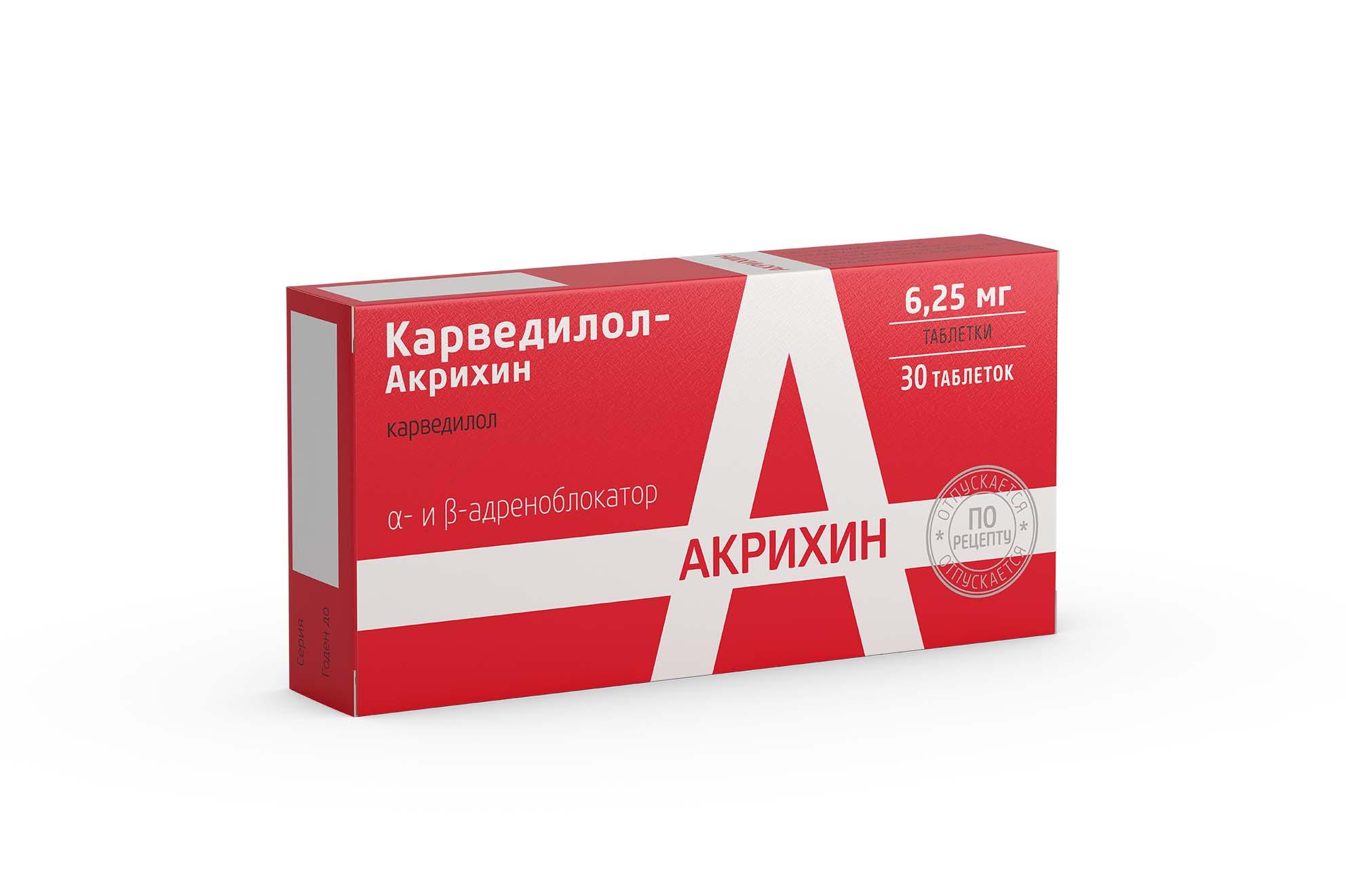 Карведилол-акрихин таб. 6,25мг n30