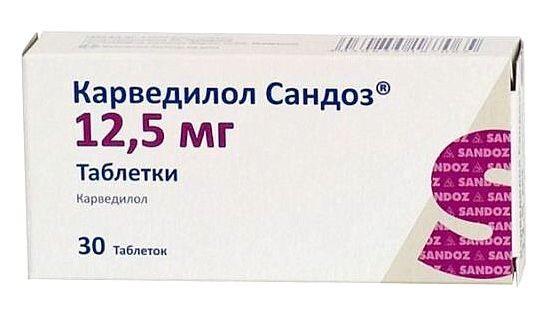 Карведилол сандоз таб. 12,5мг n30