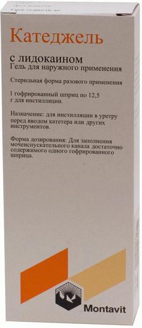 Катеджель с лидокаином гель 12,5г