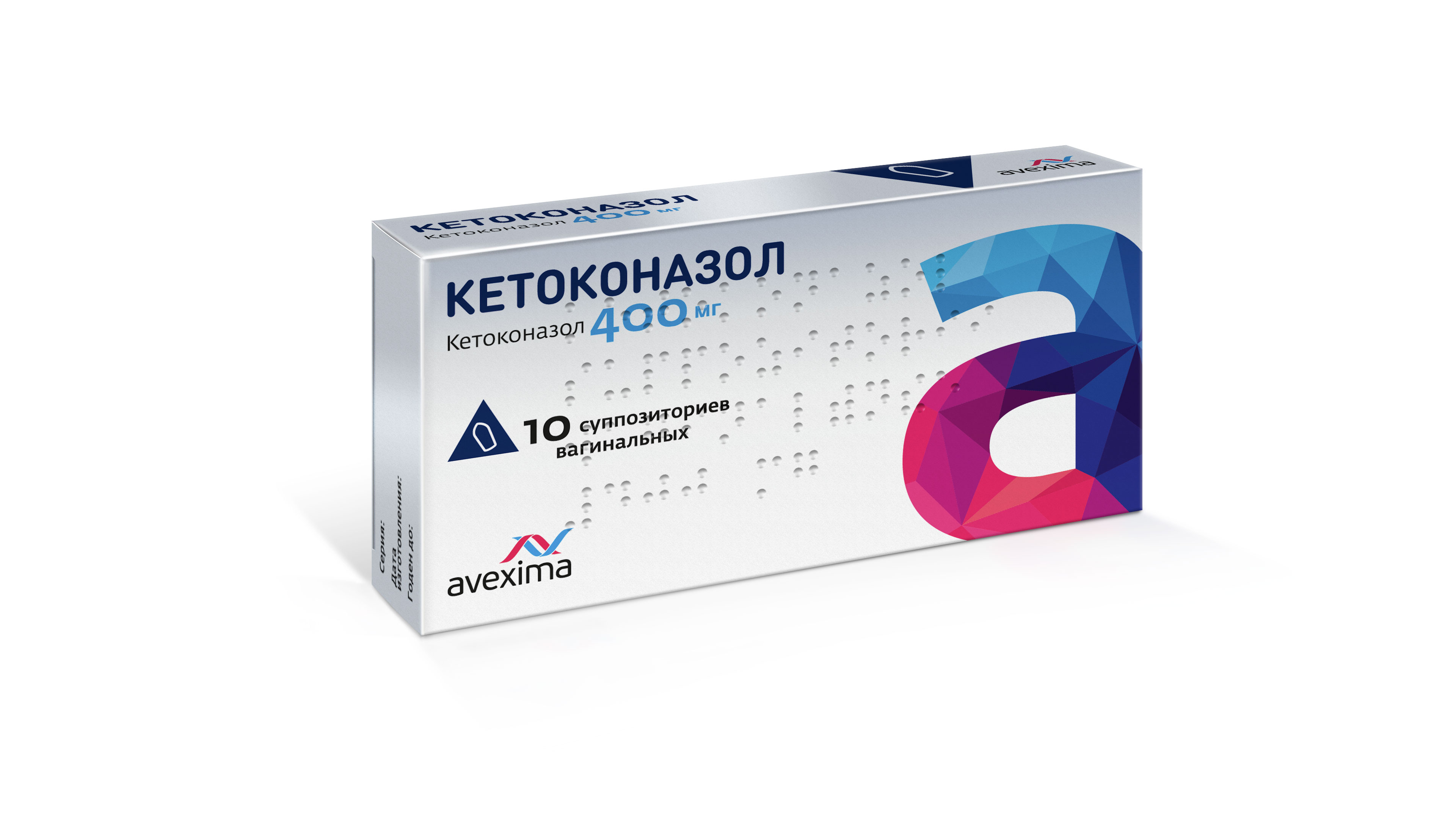 Кетоконазол супп. ваг. 400мг n10