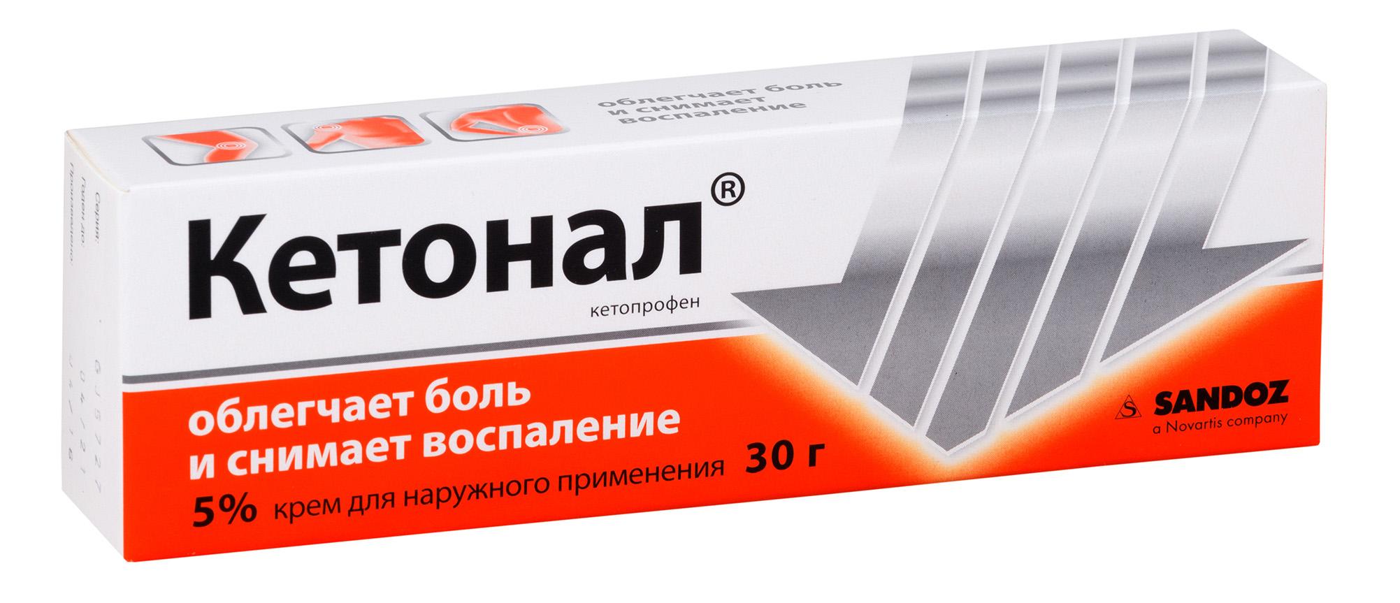 Кетонал крем 5% 30г n1