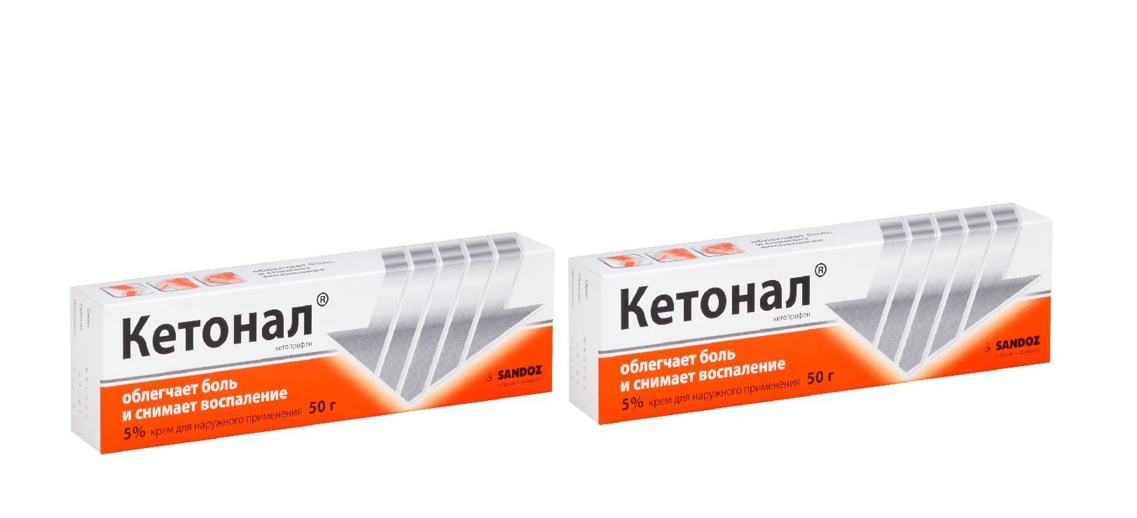 Кетонал крем д/нар. прим. 5% 50г (туба) промо упаковка 1+1