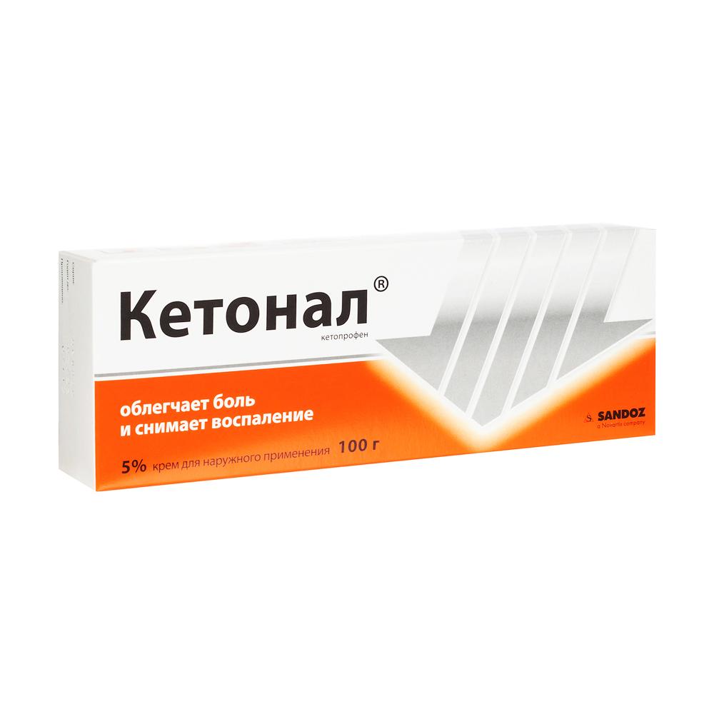 Кетонал крем д/нар. прим.5% туба 100г