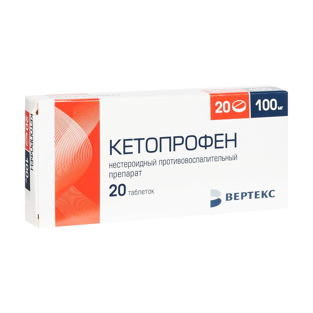 Кетопрофен таб. п/о плён. 100мг n20