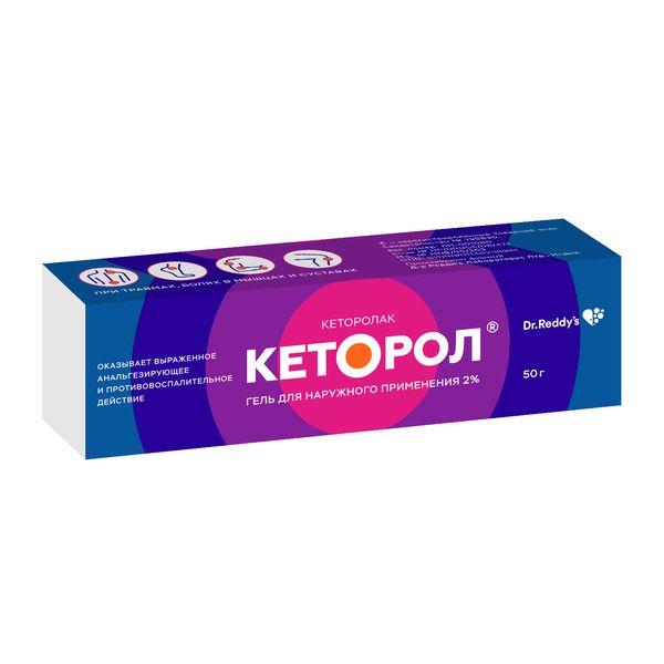 Кеторол гель д/нар. прим. 2% туба 50г