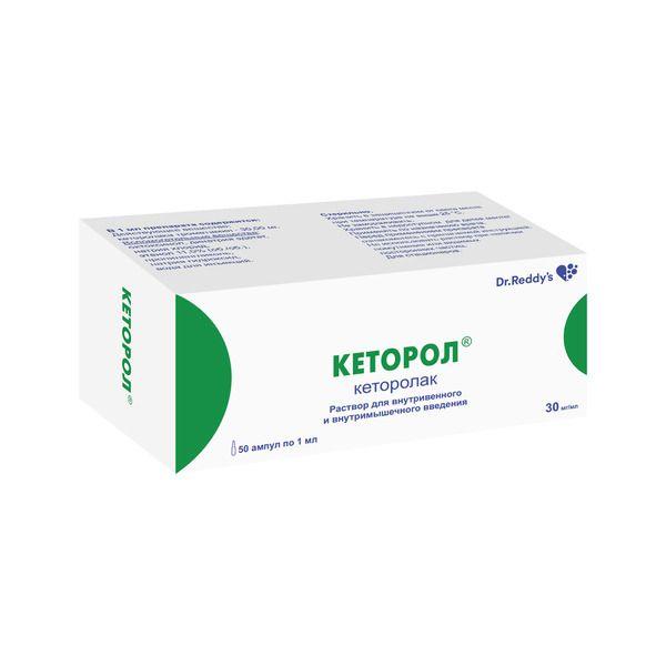 Кеторол р-р в/в и в/м 30мг/мл 1мл n10
