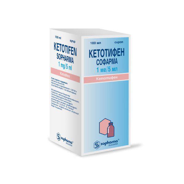 Кетотифен софарма сироп 1мг/5мл 100мл