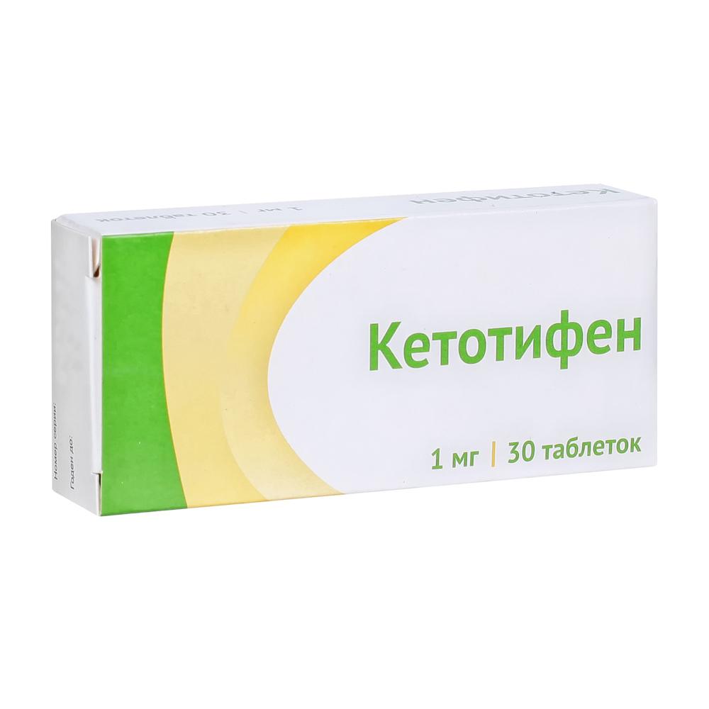 Кетотифен таб. 1 мг №30
