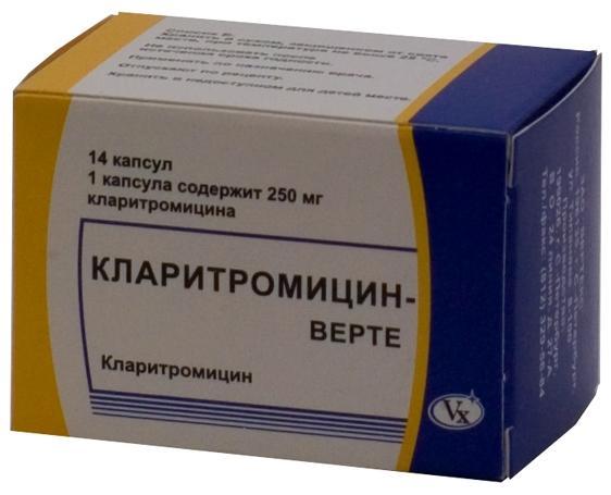 Кларитромицин капс. 250мг n14
