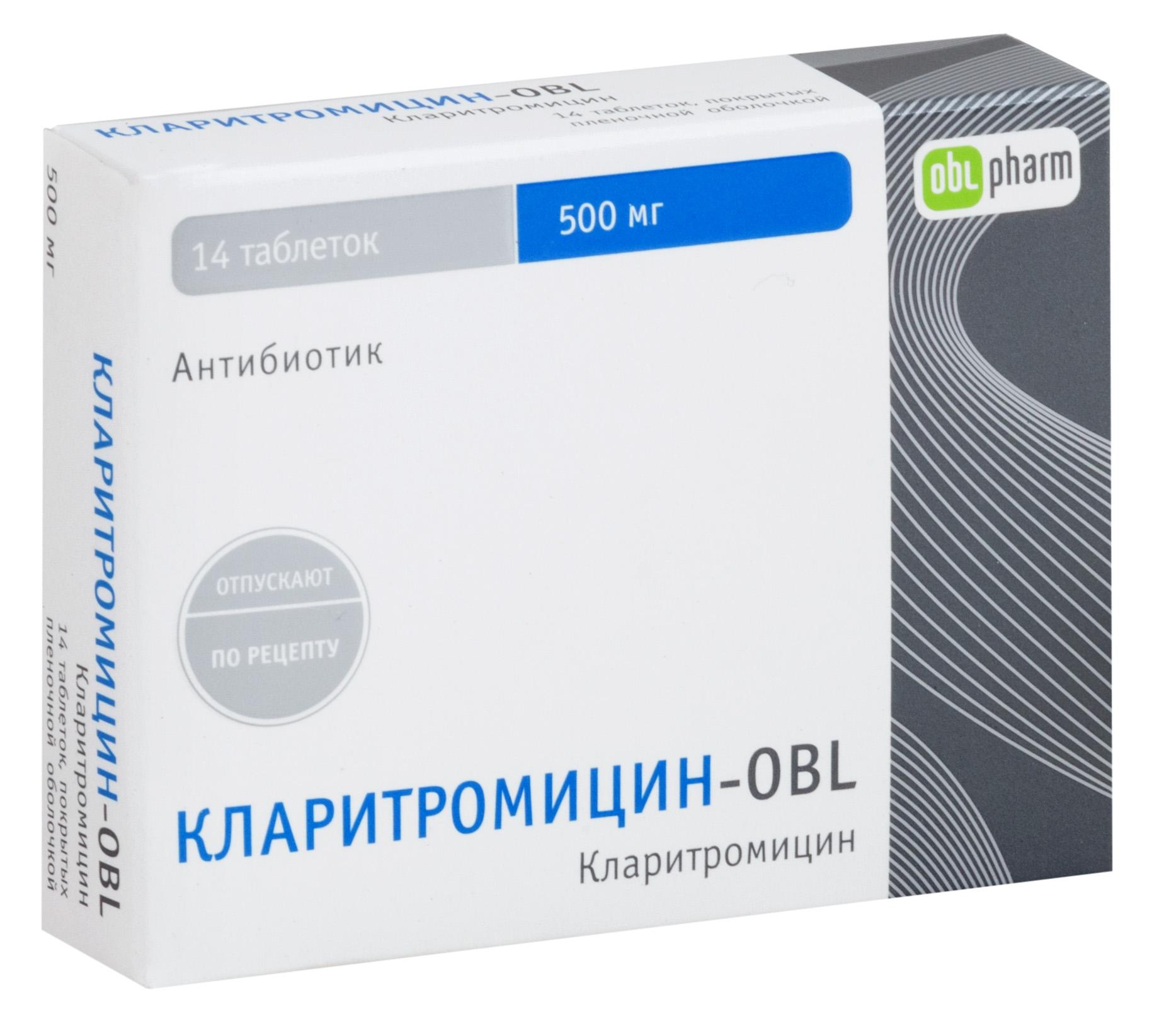 Кларитромицин-obl таб. п.п.о. 500мг n14