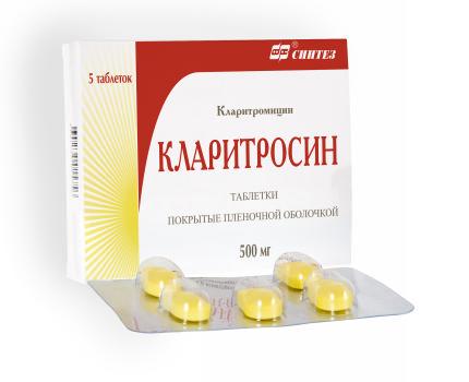 Кларитросин таб. п.п.о. 500мг n5