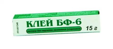 Клей медицинский бф-6 15г