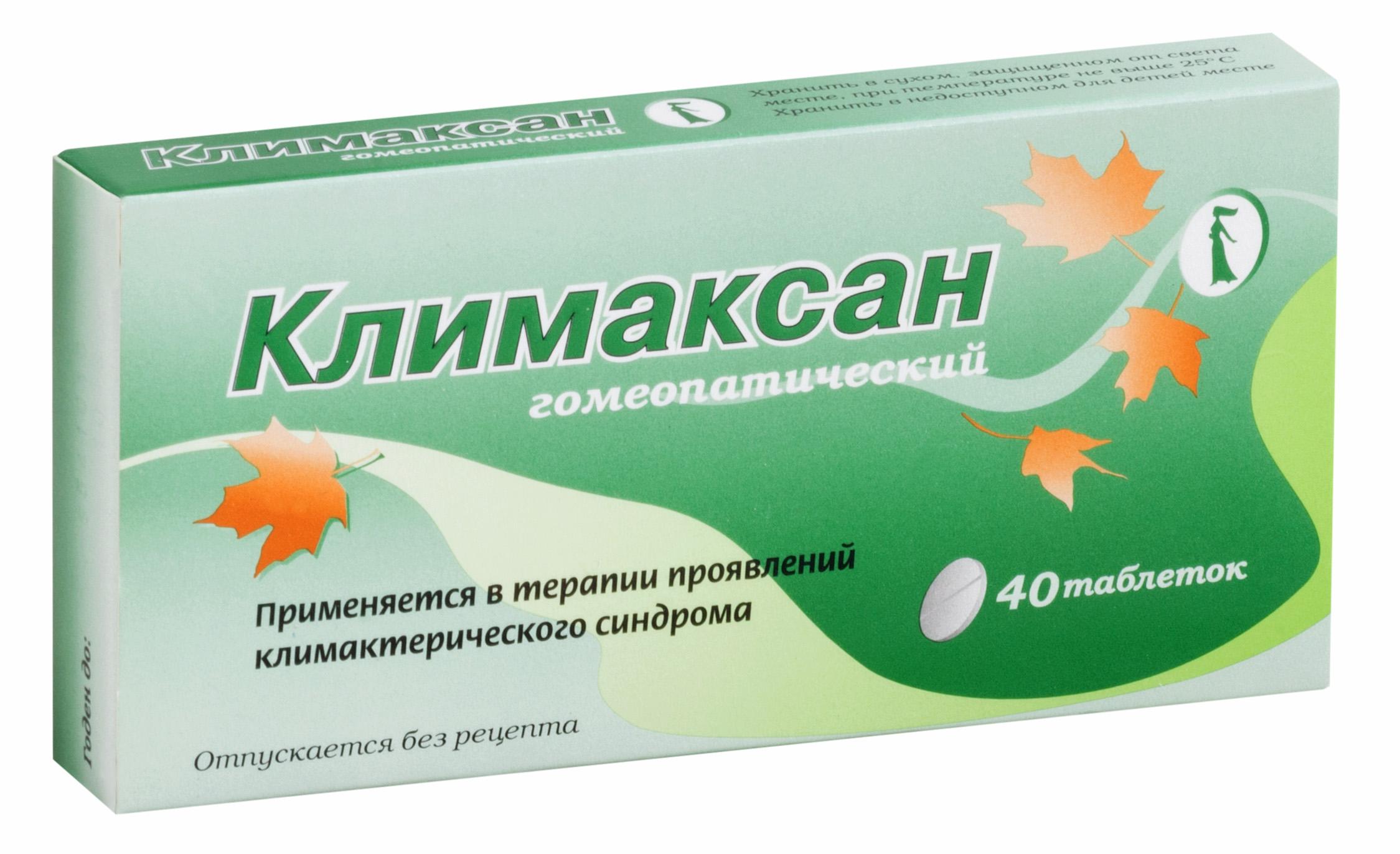 Климаксан таб. гомеопат. n40