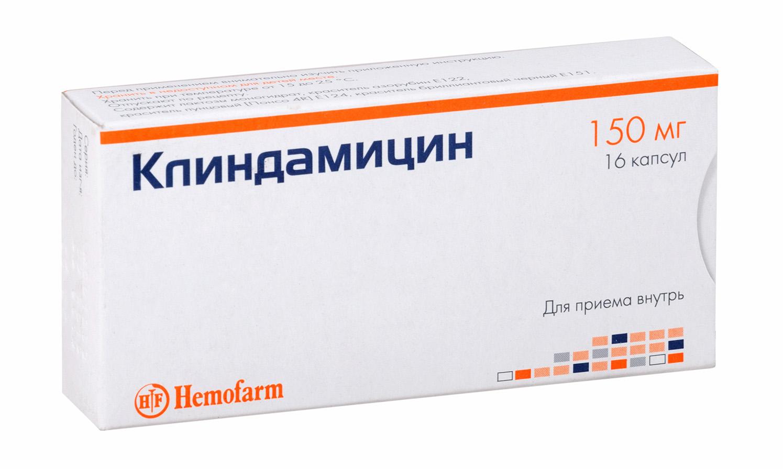 Клиндамицин капс. 150мг n16