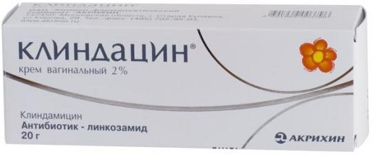 Клиндацин крем ваг. 2% 20г