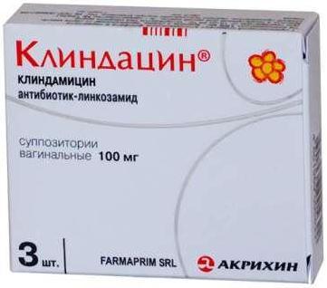 Клиндацин супп. ваг. 100мг n3
