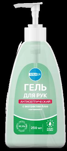 Клинса гель для рук антисептический с экстрактом алоэ и витамином е 250 мл