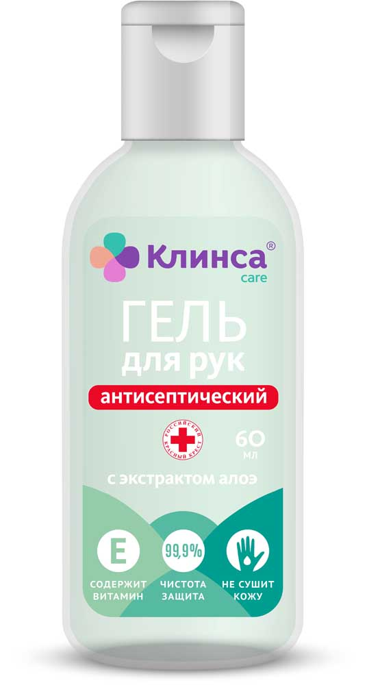 Клинса гель для рук антисептический с экстрактом алоэ и витамином е 60 мл