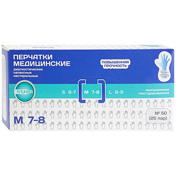 Клинса перчатки нестер.латексные повыш.прочности неопудр. размер m №50 (25 пар)