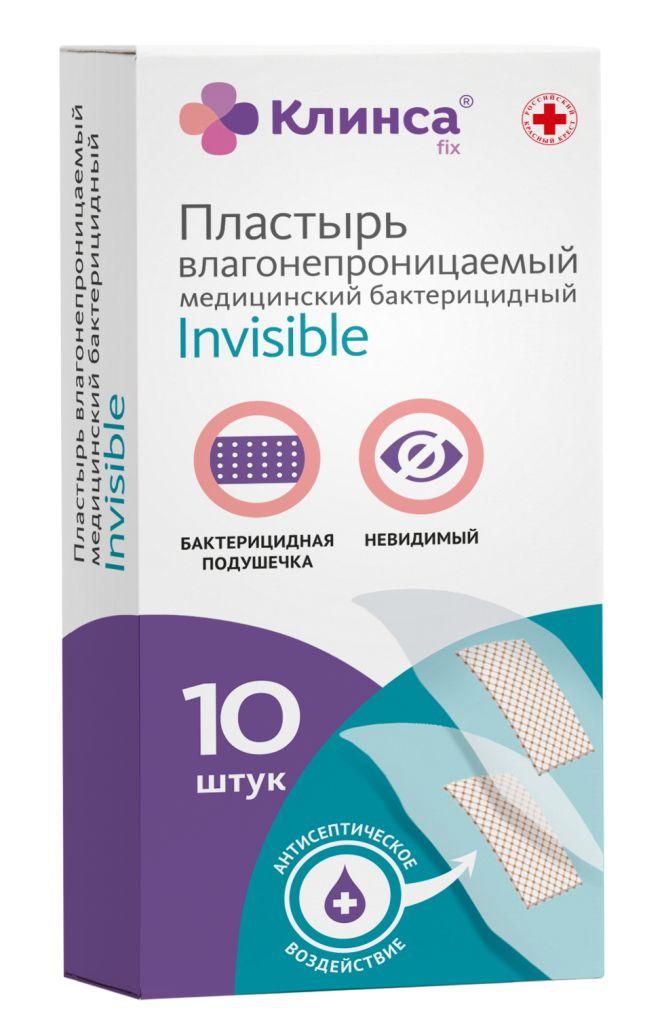 Клинса пластырь бактерицидный невидимый влагонепроницаемый размер 2,5х5,6 см №10