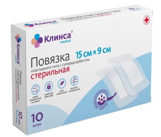 Клинса повязка пластырного типа с суперадсорбентом, стерильная, 15*9см №10