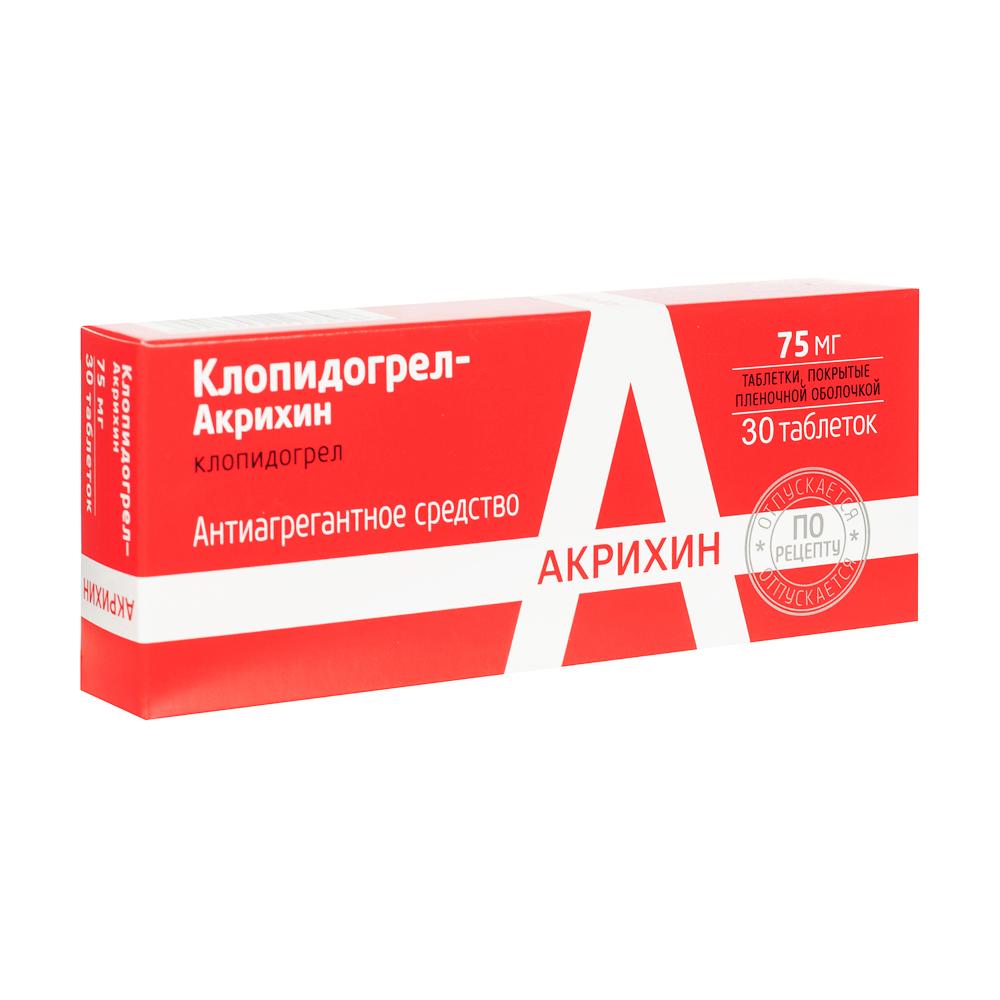 Клопидогрел-акрихин таб. п/о плен. 75мг №30