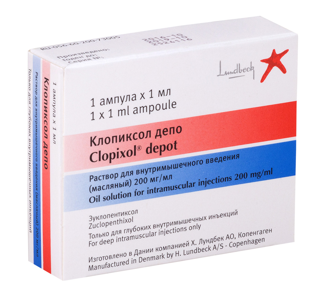 Клопиксол депо р-р в/м масл. 200мг/мл 1мл n1