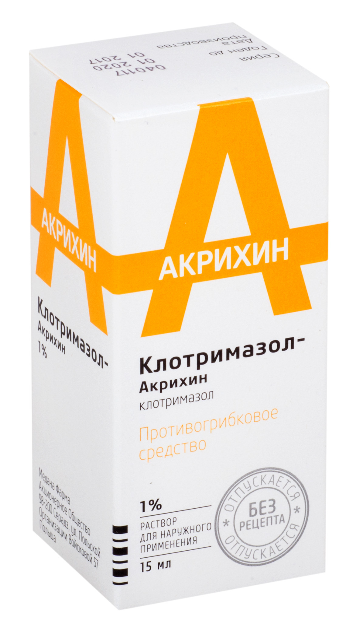 Клотримазол-акрихин р-р д/нар. прим. 1% фл. 15мл