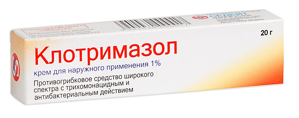 Клотримазол крем 1% 20г №1 Седейт Хэлскэр