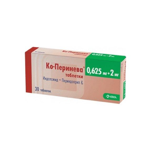 Ко-периндоприл таб. п.п.о. 0,625 мг+2 мг 30 шт.