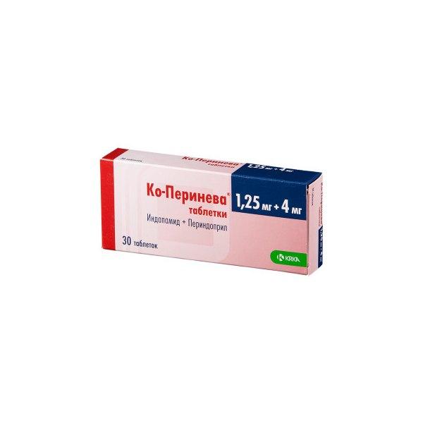 Ко-периндоприл таб. п.п.о. 1,25 мг+4 мг 30 шт.