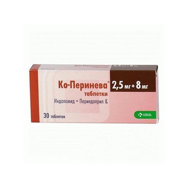 Ко-периндоприл таб. п.п.о. 2,5 мг+8 мг 30 шт.