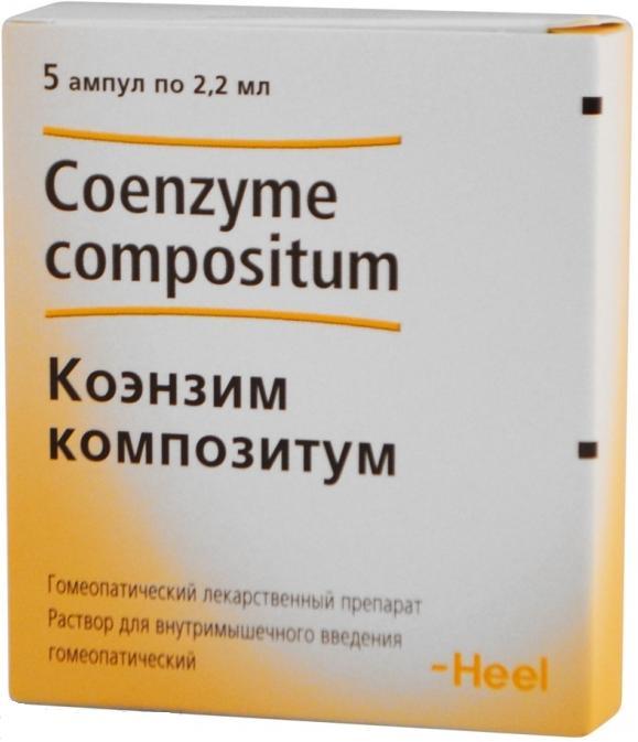 Коэнзим композитум р-р д/ин. 2,2мл n5