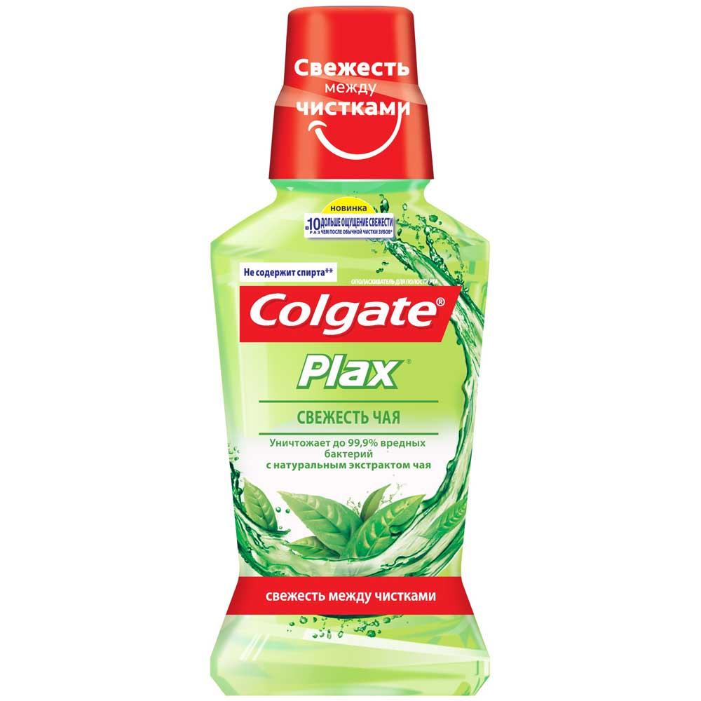 Колгейт ополаскиватель для полости рта плакс свежесть чая фл. 250мл (fth25441)