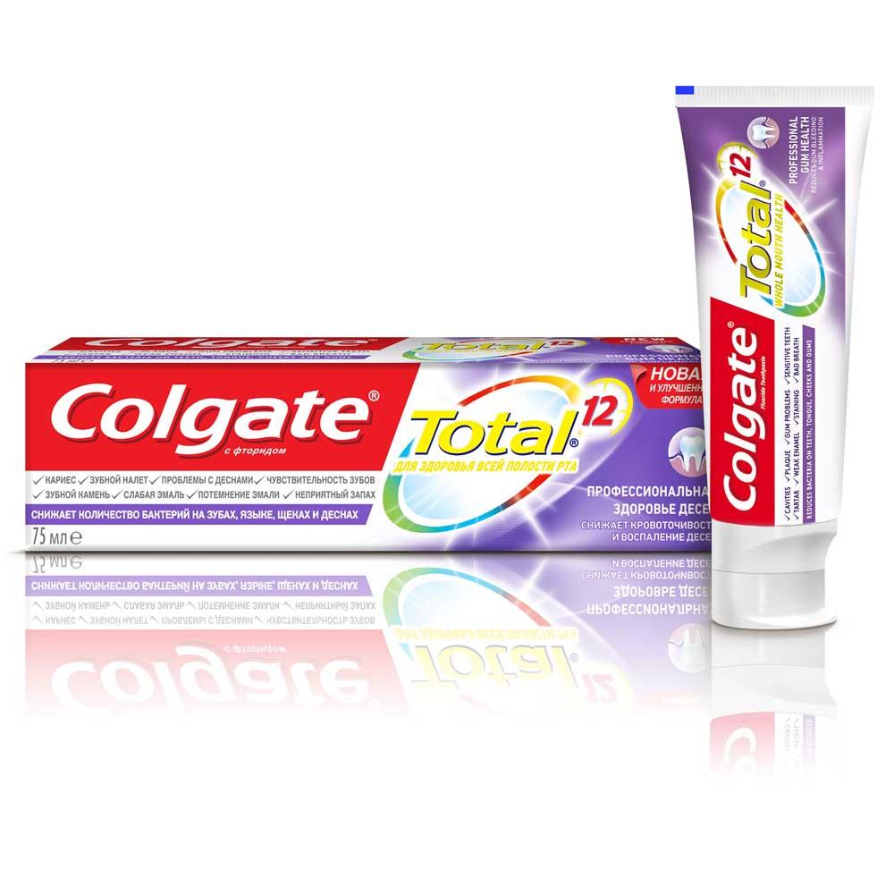 Колгейт паста зубная тотал 12 про здоровье десен туба 75мл (fcn89375)