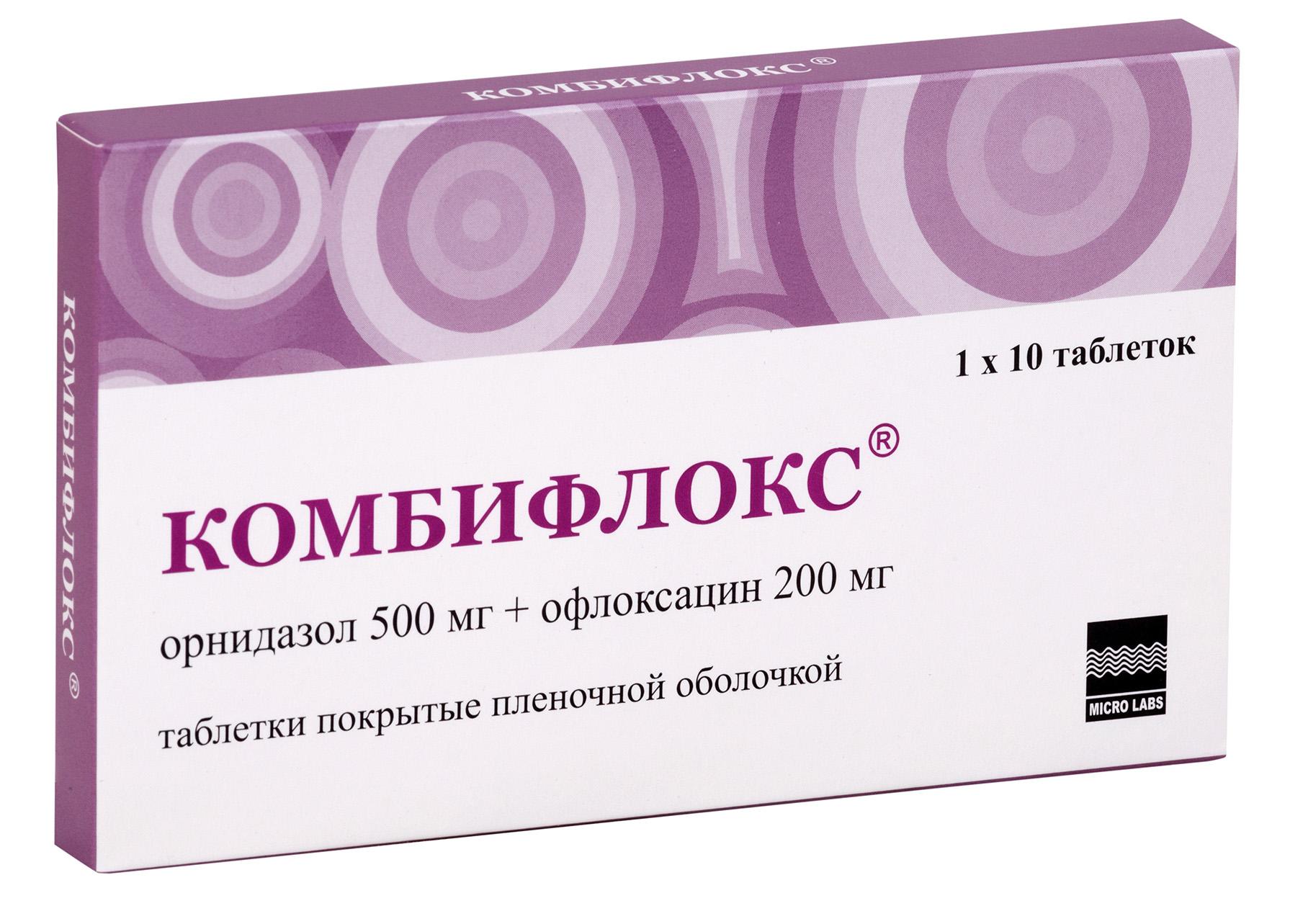 Комбифлокс таб. п.п.о. 500мг+200мг n10