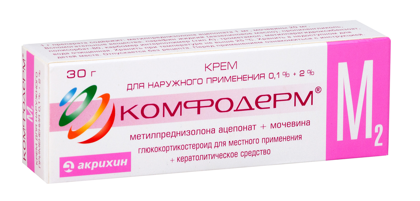 Комфодерм к крем 0,1% 30г