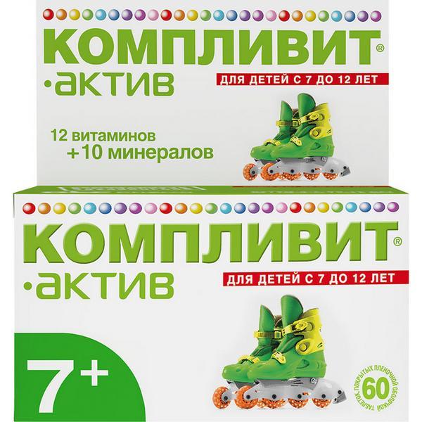 Компливит актив таб. п.о n60