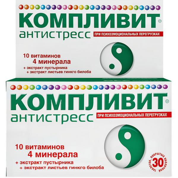 Компливит антистресс таб. п.о n30