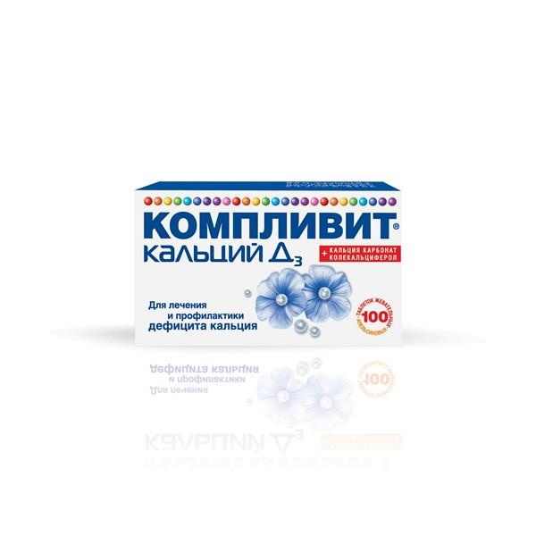Компливит кальций д3 таб. жев. n100 (апельсин)