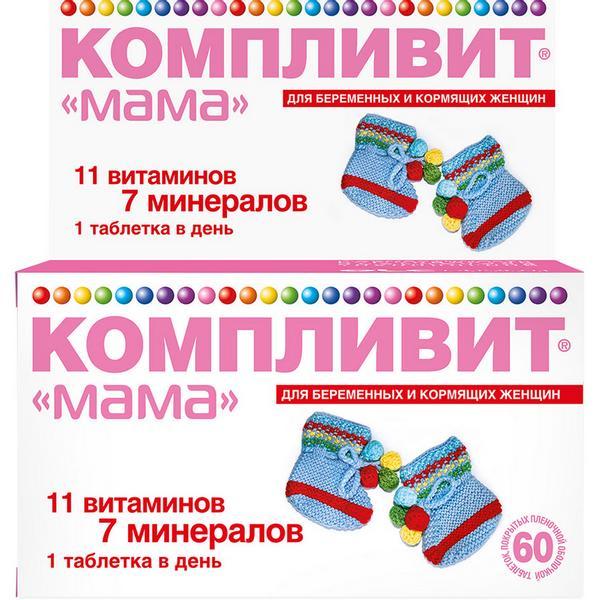 Компливит мама таб. п.о n60