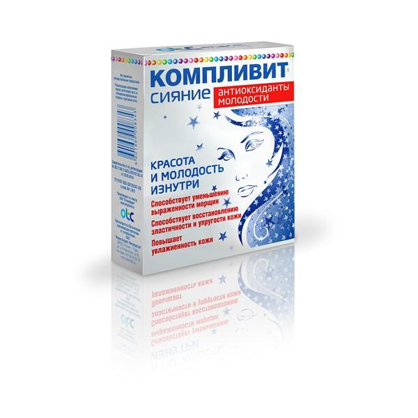 Компливит сияние антиоксиданты молодости капс. 300мг n30