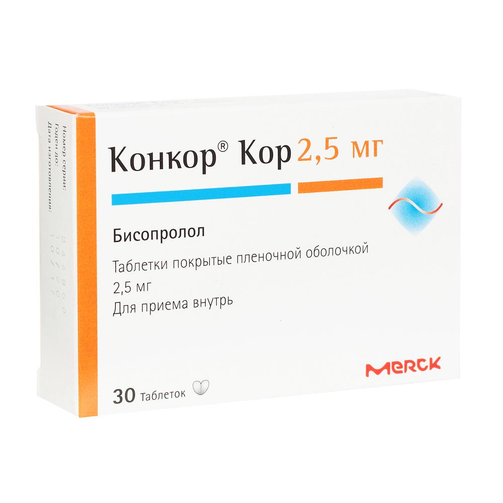 Конкор Кор табл. п.п.о. 2,5 мг №30