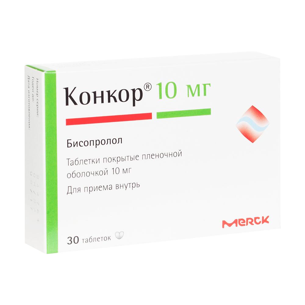 Конкор табл. п.п.о. 10 мг №30