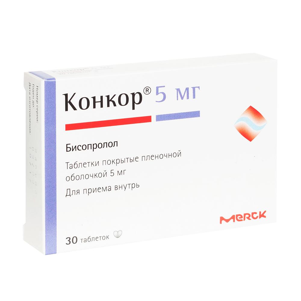 Конкор табл. п.п.о. 5 мг №30