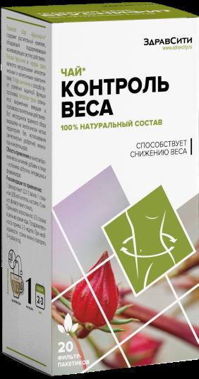 Контроль веса (Не полней) чай ф/п по 2,0г №20(БАД) Здравсити