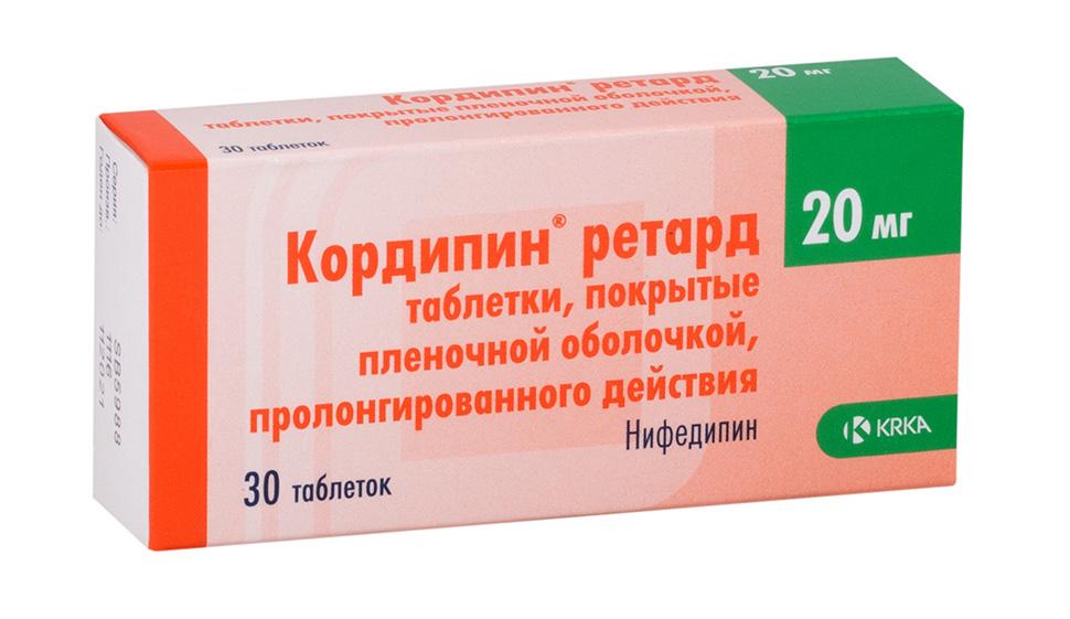 Кордипин ретард таб.пролонг.п.п.о. 20мг n30